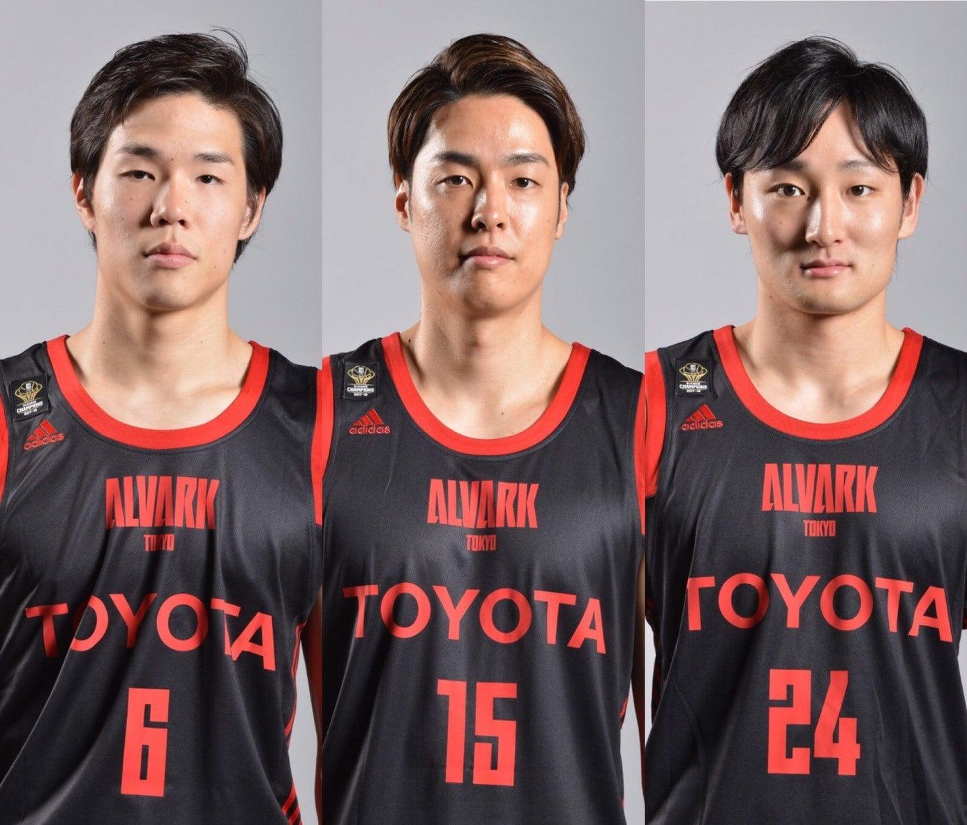 代表 バスケ 日本 2021年度バスケットボール男子日本代表チーム 第32回オリンピック競技大会(2020/東京)